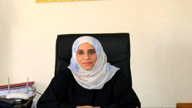 Photo of الحكومة اليمنية تؤكد التزامها بالاتفاقيات والقوانين الدولية الخاصة بالمرأة