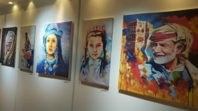 Photo of اليمن الشامخة بتراثها وجمالها في معرض صورة بالعاصمة السعودية الرياض