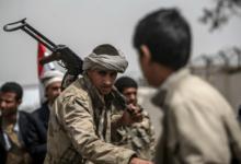 Photo of جماعة الحوثي تنفي احتجاز الولايات المتحدة سفينة تحمل أسلحة إيرانية كانت في طريقها للجماعة