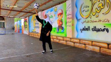 Photo of رانيا القباطي… أول لاعبة كرة قدم في اليمن