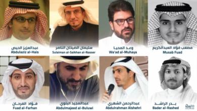 Photo of مع تولي رئاسة مجموعة العشرين.. السعودية تفرج عن 11 شخصا بعد استجوابهم بشأن صلات خارجية