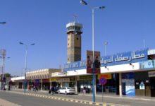 Photo of التحالف العربي يرفع الحظر جزئياً عن مطار صنعاء للمرة الأولى منذ سنوات