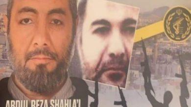 "Photo of صحيفة: واشنطن نفذت عملية ""فاشلة"" ضد قائد إيراني آخر باليمن يوم اغتيال سليماني"