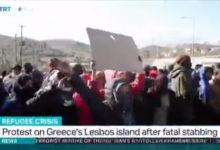 "Photo of (فيديو) احتجاجات في مخيم للاجئين باليونان بعد مقتل ""يمني"""