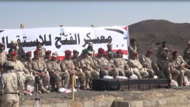 Photo of تم إطلاق الرصاص الحي عليهم .. تفاصيل تمرد الجنود اليمنيين في صعدة