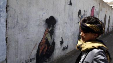 Photo of اليمن 2019: الثقافة على مقربة من الحرب