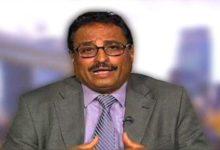 "Photo of وزير يمني يطالب بتشكيل لجنة تحقيق دولية في ""مجزرة مأرب"""
