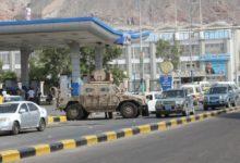 Photo of تصاعد أزمة المشتقات النفطية في العاصمة المؤقتة عدن