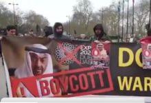 Photo of تظاهرة في لندن تنديداً بانتهاكات أبوظبي في اليمن