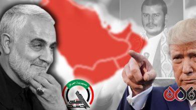 Photo of مقتل سليماني.. ارتدادات محتملة على أمن الخليج.. ومضيق باب المندب؟ (تحليل)