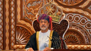Photo of سلطان عُمان الجديد يلغي جميع ألقابه في المحادثات الرسمية (وثيقة)