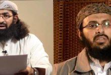 Photo of خلافات كبيرة تعصف بتنظيم القاعدة في جزيرة العرب عقب إعلان زعيم جديد
