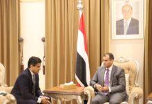 Photo of وزير خارجية اليمن: المجلس الانتقالي يواصل عرقلة تنفيذ اتفاق الرياض
