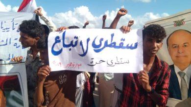 Photo of اتهامات للإمارات بضرب النسيج الاجتماعي والقبلي جنوب اليمن