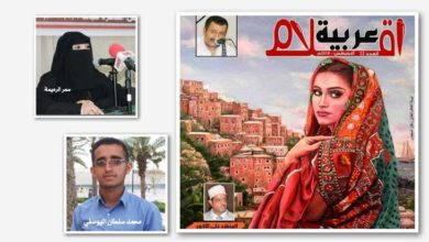 Photo of هل تجاوزت المجلات الإلكترونية اليمنية قيود الحرب؟