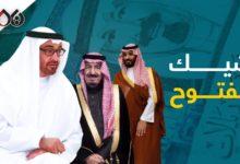 Photo of السعودية شيك مفتوح بيد الإمارات.. (فيديوجرافيك) يشرح ذلك