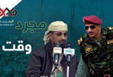 "Photo of الإمارات تبدأ عملية دمج ""كتائب أبو العباس"" مع ""قوات طارق صالح"" غربي اليمن (فيديوجرافيك)"