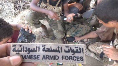 Photo of السودان: مبادرة تبادل الأسرى مع الحوثيين وصلت مرحلة الإجراءات