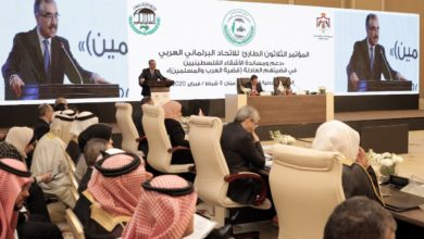 """Photo of البرلماني العربي يرفض """"صفقة القرن"""" ويؤكد على قيام دولة فلسطين"""