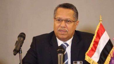 Photo of بن دغر: يجب تنفيذ اتفاق الرياض ورفض تسليم الأسلحة استعداد لجولة جديدة من الصراع بعدن