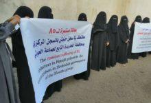 """Photo of أمهات المختطفين تطالب بالكشف عن مصير """"85"""" مخفي في سجن حنيش بالحديدة"""