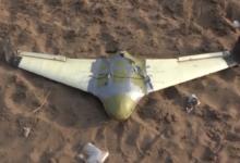 Photo of إسقاط طائرة مسيرة للحوثيين في الحديدة هي الثانية خلال 24 ساعة