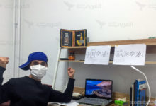 Photo of الحكومة اليمنية تبحث ترتيبات نقل الطلاب من ووهان الصينية الى الامارات