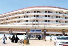 """Photo of """"مسؤول يمني"""" ينفي بناء مركز حجر للمصابين بكورونا في عدن"""