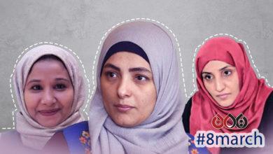Photo of ثلاث يمنيات أبهرن العالم في الشهرين الأولين لعام 2020 (انفوجرافيك)