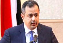 Photo of رئيس الوزراء اليمني: وقف إطلاق النار فرصة لتأمين البلاد من خطر كورونا