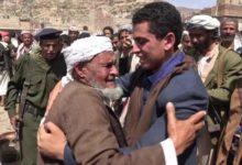Photo of الحوثيون يعلنون الإفراج عن 4 أسرى في عملية تبادل مع القوات الحكومية
