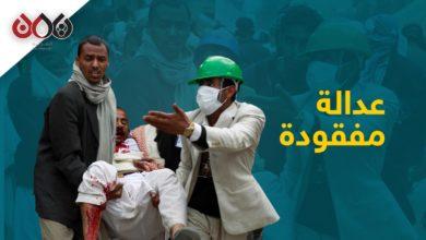 Photo of في ذكرى مجزرة جمعة الكرامة؛ هل تسقط دماء شهدائها بالتقادم؟ (فيديوجرافيك)