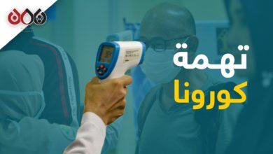 Photo of تعز: وصول معدات طبية خاصة لتجهيز مركز العزل الصحي بالمدينة