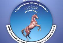 """Photo of مؤتمر """"صنعاء"""" يقرر فصل أعضاء موالين للشرعية"""