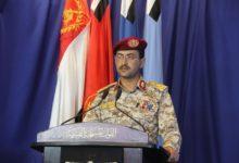 """Photo of الحوثيون يتوعدون بـ""""الرد المناسب"""" على غارات التحالف الأخيرة"""