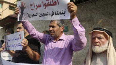 Photo of هيومن رايتس ووتش: مخاوف خطيرة من محاكمة السعودية لفلسطينيين وأردنيين