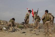 Photo of الجيش اليمني يعلن تحرير مواقع من قبضة الحوثيين شمالي البيضاء