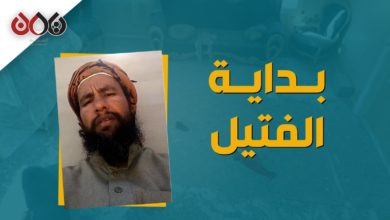 Photo of بعد رفضه التهجير القسري – السلطات السعودية تقتل ناشط سعودي رفض ترك بيته! (فيديوجرافيك)