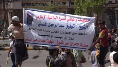 """Photo of متظاهرون في تعز ينددون باختطاف أدوات الإمارات للشيخ توفيق السبئي"""" غربي المحافظة"""