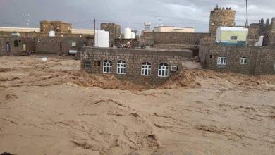 Photo of مع اقتراب المنخفض الجوي من المحافظة.. إطلاق تحذيرات للمواطنين والنازحين في مأرب