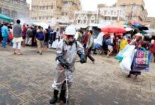 Photo of منظمة حقوقية: الحوثيون يتعاملون مع جائحة كورونا كملف أمني