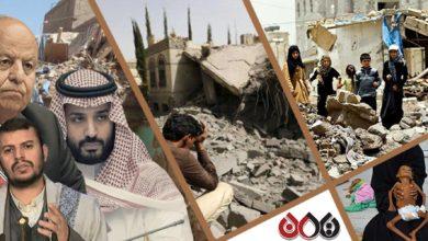 Photo of مركز دراسات سعودي: عدم وجود عقيدة قتالية واضحة لقوات المملكة في حرب اليمن أدت إلى خسارة الحرب