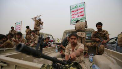 Photo of الجيش اليمني: 241 قتيلاً و 300 جريح من الحوثيين في البيضاء خلال أسبوع