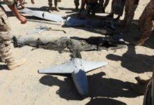 Photo of الجيش اليمني يعلن إسقاط طائرتين مسيّرتين للحوثي بمحافظة الجوف