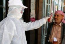 """Photo of """"الصليب الأحمر"""" تقدم مساعدات صحية لمكافحة كورونا في مأرب"""