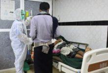 Photo of بسبب التفشي الحاد للوباء.. استنفاد السعة السريرية المخصصة لحالات كورونا بعدن