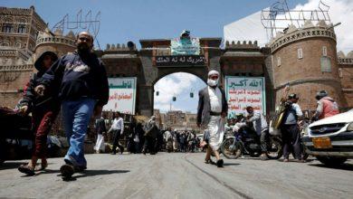 "Photo of انطلاق حملة إلكترونية للضغط على الحوثيين للتعامل بشفافية حول تفشي ""كورونا"""