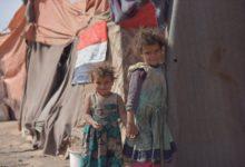 Photo of الأمم المتحدة تقول إن 20 مليون يمني يعانون من الجوع المزمن