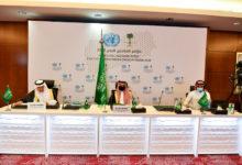 Photo of مؤتمر المانحين لدعم اليمن يفشل في جمع التمويل المطلوب للمساعدات