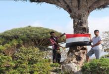 Photo of عودة قيادات عسكرية تابعة للشرعية إلى سقطرى بعد زيارة للرياض